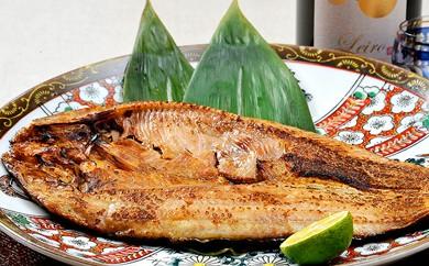 マルタ水産おすすめ 高級魚の干物セット(GCF)