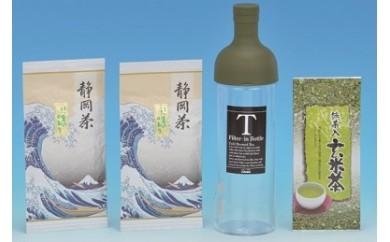 1-034 牧之原産 上級茶とフィルターインボトル