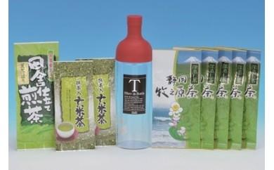 2-012 牧之原産 深蒸し茶とフィルターインボトル