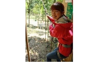 【AB07】森の空中散歩!フォレストアドベンチャー・おおひら 体験チケット(初級コース、18歳以上)【17000p】