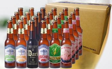 [№5660-0136]田沢湖ビール6種飲み比べ 24本セット