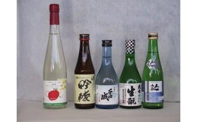 B12 二本松の銘酒詰合せ【復興支援品】