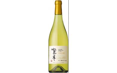 サントリー登美の丘ワイナリー フラッグシップワイン【登美 白 2014】