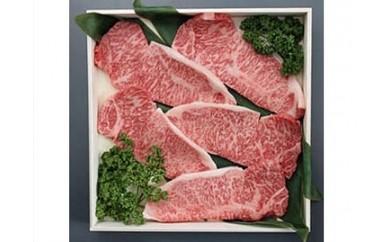 (211) 【災害応援協定締結記念A】鹿児島・宮崎県産A5・A4等級黒毛和牛サーロインステーキ1kg