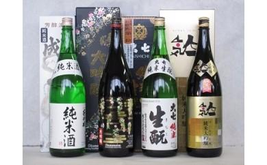 E1 二本松飲みくらべセットB【復興支援品】