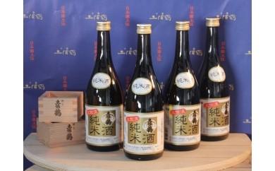 X-3◆土佐鶴大吟醸「土佐流 純米酒」