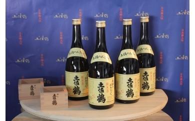 X-5◆土佐鶴「土佐のおきゃく 純米酒」