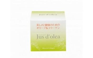 BB38 jus d' olea(ジュドゥオレア)オリーブ果汁濃縮エキスを配合した飲むコラーゲン【1800pt】