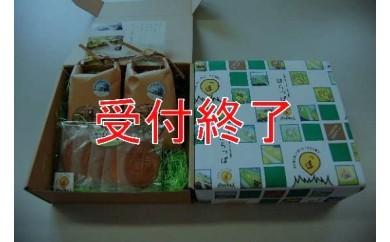 27-A012 米こめクッキー・お米セット【1pt】