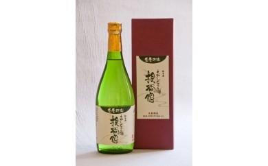純米酒 おしどりの郷根雨宿