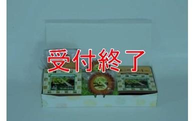 27-A016 米こめクッキー・マドレーヌセット【1pt】