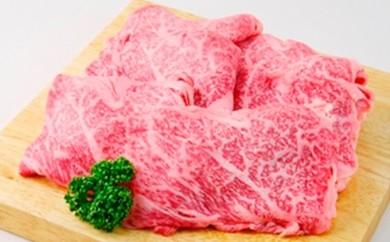 [№5685-0137]秋田由利牛 すき焼き用 カタロース 300g