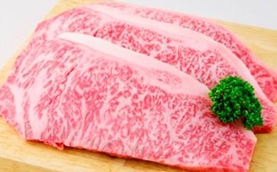 [№5685-0125]秋田由利牛サーロインステーキ 180g×2枚
