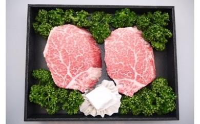 (225)【災害応援協定締結記念A】黒毛和牛厚切りヒレ肉