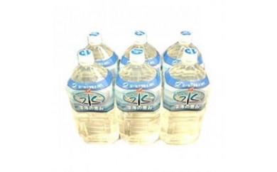BB81 海洋深層水ミネラルウォーター 深海の恵み2L×6本(硬度28)【450pt】