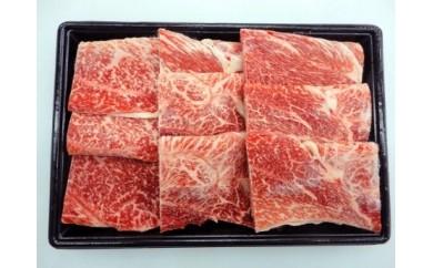 飛騨牛焼肉セット