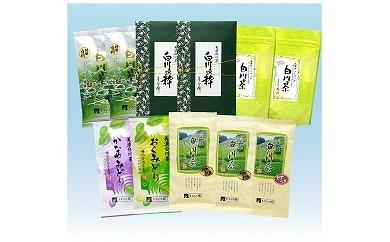 №502 ますぶち園の上級白川茶セット