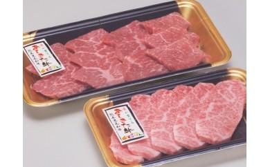 №87-12あしきた牛モモ・ロース