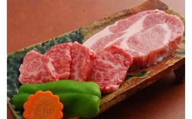 肉匠一鉄 飛騨牛&美濃けん豚の焼肉ランチペアお食事券