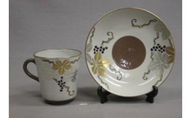B-004 コーヒーカップ金銀彩葡萄文様