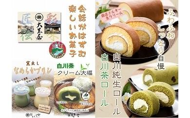 №40 人気生菓子セット