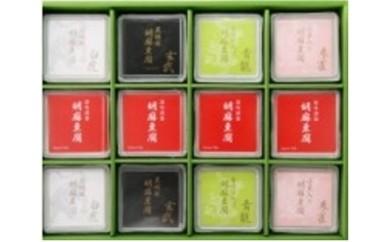 D-202 黄檗山萬福寺名物 胡麻豆腐ギフトセット