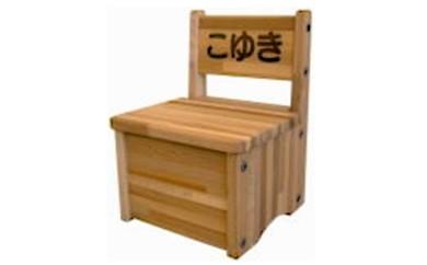 ボックス型子供椅子