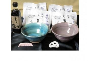 陶芸家の極~陶から食の旅~【山田屋うどん】