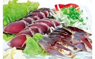 【H-11】土佐食 清水さば・鰹のたたきセット