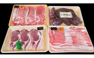 【A02003】特選黒豚(約1.3kg)+冷凍やきいも(約800g)