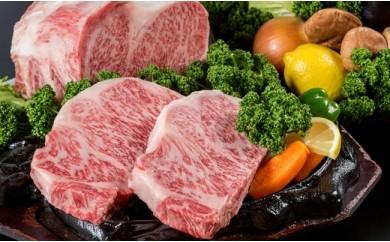 C-5 森山牧場産 黒毛和牛 ボリュームの肉厚ステーキ (250g×2)