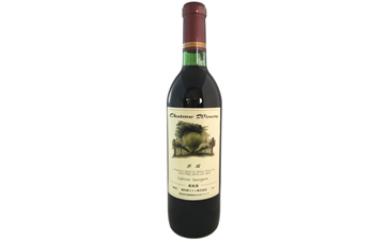 【A1201】奥利根ワイン 赤城(赤、720ml)