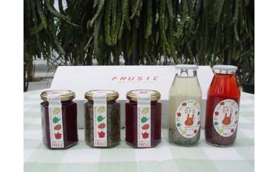 A088 奥飛騨温泉農業の恵み ドラゴンフルーツジャムとジュース