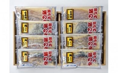 【B003】瀬戸内 味わい味噌漬セット【25pt】