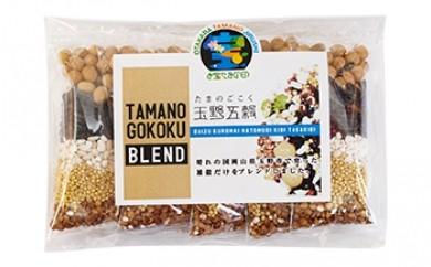 【G002】玉野五穀ブレンド5個入り【10pt】