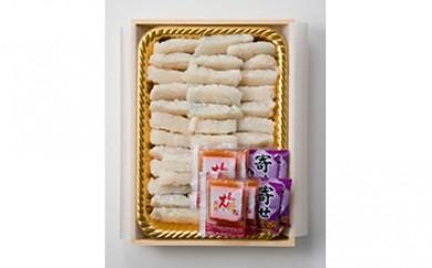 【B001】【期間限定】瀬戸内海産 鱧鍋セット【25pt】