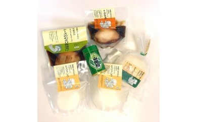 A055 飛騨のチーズセット&山椒セット