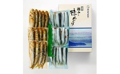 【B004】瀬戸内海産 ままかり詰合せ【25pt】