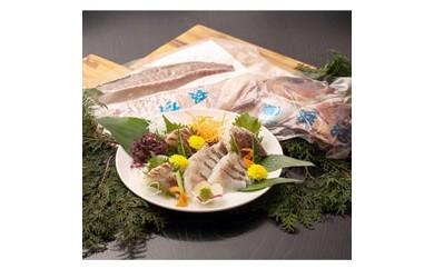 【B1-003】「よか鯛ロイン」柵どり済で扱いやすさ抜群!刺身、煮る、焼きが簡単!!