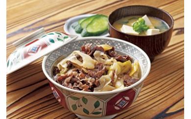 【A1401】赤城牛すき焼き丼の具(下仁田葱入り)5個詰合せ