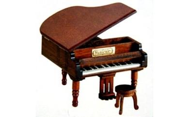001-020 < 18弁オルゴール > ミニアンティーク (木製グランドピアノ)