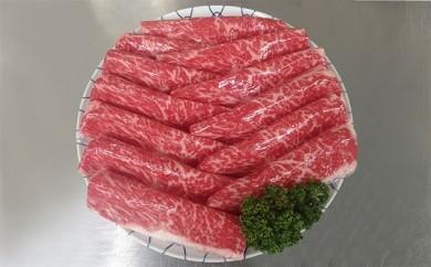 [№5788-0012]あいち知多牛 ローススライス(響)1kg
