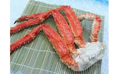 【3005】 ボイルたらば蟹(足)