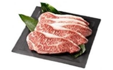 36 佐賀牛 ステーキ用1,200g(3~5枚入りセット)