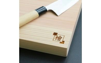 19 安芸太田産ひのき1枚板まな板(長方形・M)