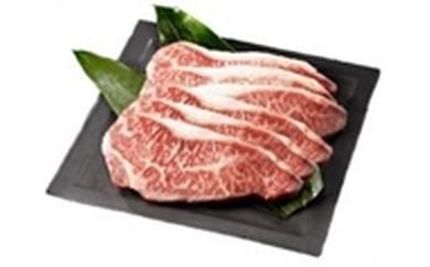 38 佐賀牛 ステーキ用 1,600g(4~6枚入りセット)
