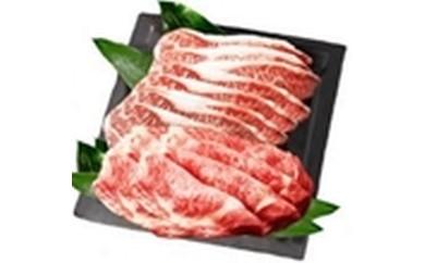 44 佐賀牛 ステーキ用・すき焼きセット 合計4.25kg
