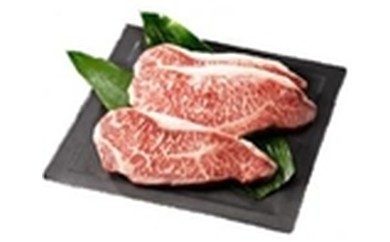 29 佐賀牛ステーキ用800g (2~3枚入りセット)