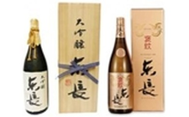 33 純米大吟醸「褒紋東長」1.8L   桐箱入り大吟醸東長(限定品)1.8L
