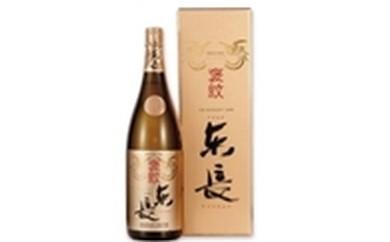 7 純米大吟醸 「褒紋東長」1.8L